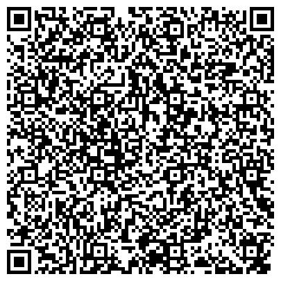 QR-код с контактной информацией организации Металлосервисный центр Интермонтаж, ООО