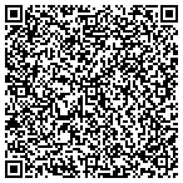 QR-код с контактной информацией организации Нарстрой, ООО