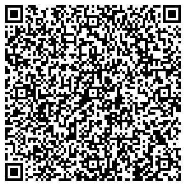 QR-код с контактной информацией организации Вистан, ООО