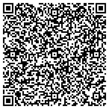 QR-код с контактной информацией организации Р.И.Н.О, Завод АДВИС