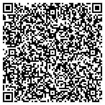 QR-код с контактной информацией организации ООО «Смелянский литейный завод»
