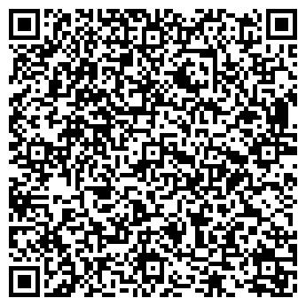 QR-код с контактной информацией организации ЧП Лигал, Частное предприятие