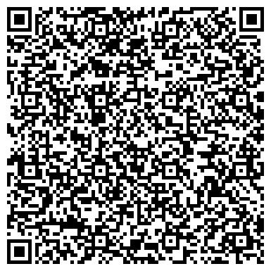 QR-код с контактной информацией организации Ремонтно-механический завод №2, ЗАО