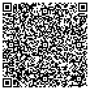 QR-код с контактной информацией организации Roko Alloys, Компания