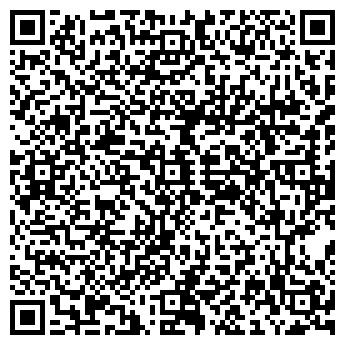 QR-код с контактной информацией организации ПИЛАРВЕТ-ФАРМ