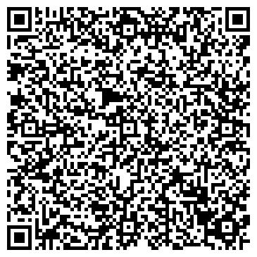 QR-код с контактной информацией организации Техмашремонт, АО
