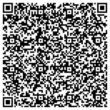 QR-код с контактной информацией организации Завод здолбуновский механический, ОАО