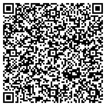 QR-код с контактной информацией организации Энерголит, ООО