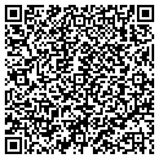 QR-код с контактной информацией организации Энтели, ООО