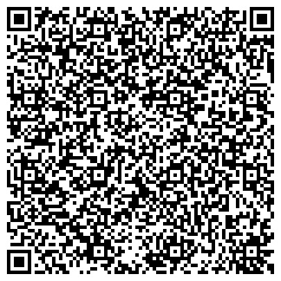 QR-код с контактной информацией организации Красная Гвардия, ОАО Одесский машиностроительный завод