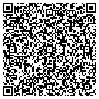 QR-код с контактной информацией организации Экспресс Пром, ООО
