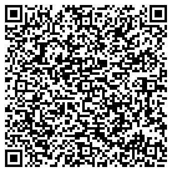QR-код с контактной информацией организации СТД Сталь