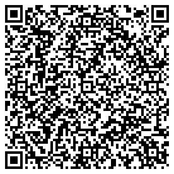 QR-код с контактной информацией организации Стах, ЧП