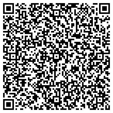 QR-код с контактной информацией организации Альфа Мегалит, ООО