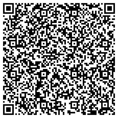 QR-код с контактной информацией организации Донбассмонтажспецстрой,ООО