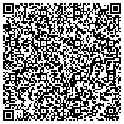 QR-код с контактной информацией организации Белоцерковский механический завод, ООО