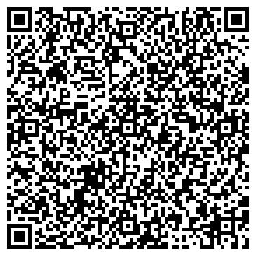 QR-код с контактной информацией организации ВДМ, ООО