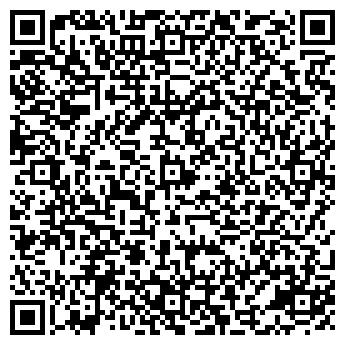 QR-код с контактной информацией организации Черняк, ЧП