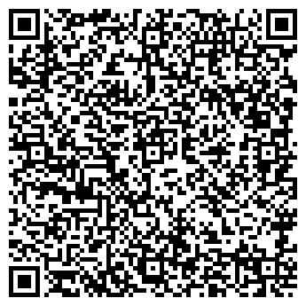 QR-код с контактной информацией организации Оцелот, ЗАО