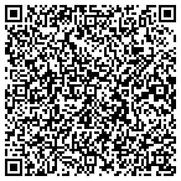 QR-код с контактной информацией организации Киевский радиозавод, ПАО