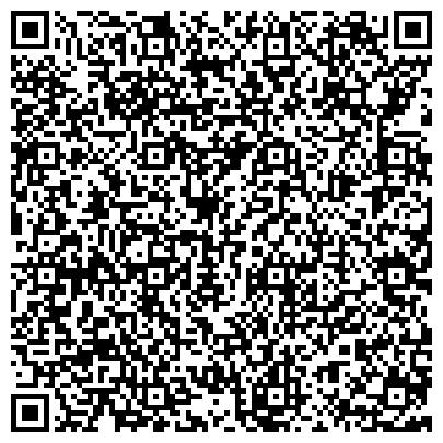 QR-код с контактной информацией организации Александрийская металлообрабатывающая фирма, ООО