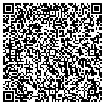 QR-код с контактной информацией организации Стешенко, ЧП