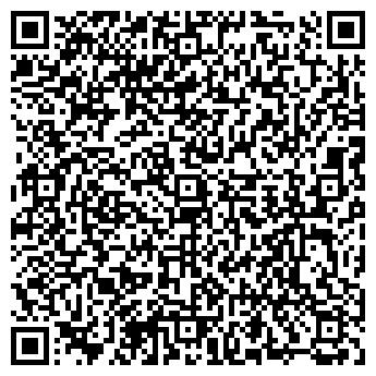 QR-код с контактной информацией организации Стенгач, ЧП