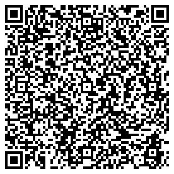 QR-код с контактной информацией организации Домион-тех,ООО
