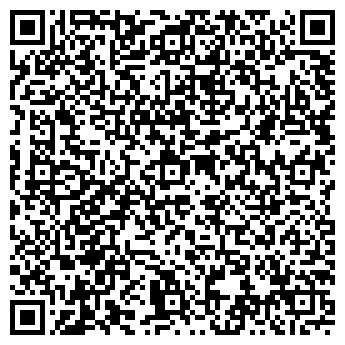 QR-код с контактной информацией организации Декорал, ООО