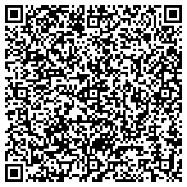 QR-код с контактной информацией организации ООО Терра,  ТПК