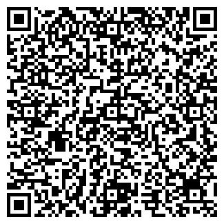 QR-код с контактной информацией организации Биметалл, ООО