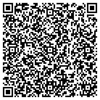 QR-код с контактной информацией организации Окраска-механизм, ООО
