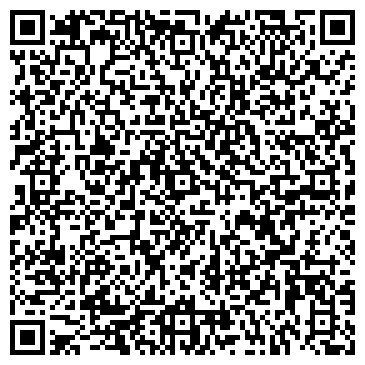 QR-код с контактной информацией организации Армада-С, ООО