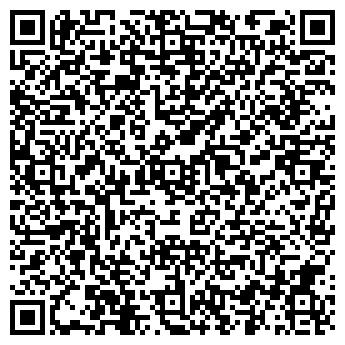 QR-код с контактной информацией организации Бегемот, ООО