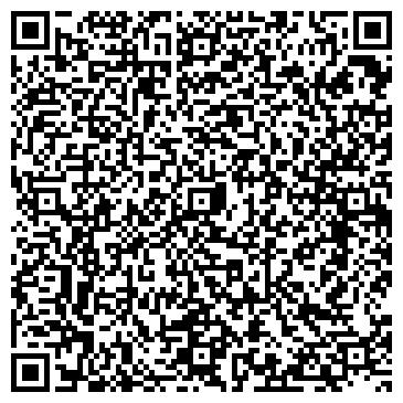 QR-код с контактной информацией организации ОГМ-Технология, ООО