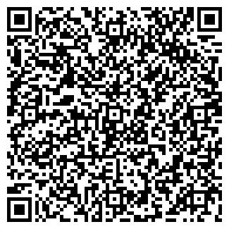 QR-код с контактной информацией организации Промышленный Базис, ООО