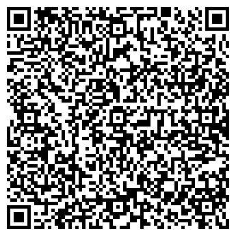 QR-код с контактной информацией организации Экспомобиле и Ко, ООО