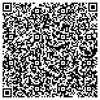 QR-код с контактной информацией организации Вторцветметресурсы, ООО
