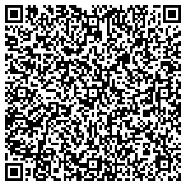 QR-код с контактной информацией организации Теком ПКП, ООО