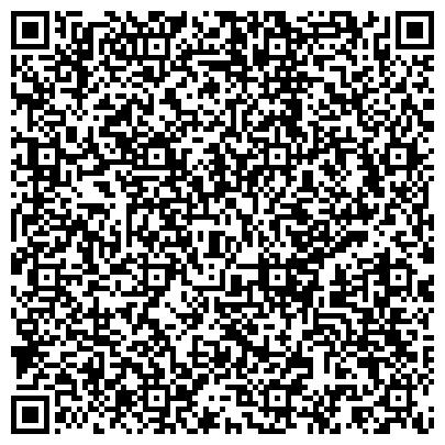 QR-код с контактной информацией организации Центр Раскроя Металла (ЦРМ), Компания