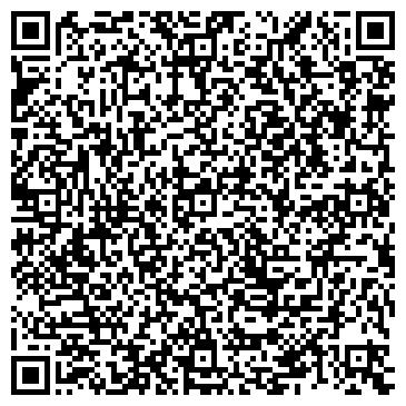 QR-код с контактной информацией организации Твинс Сервис, ООО