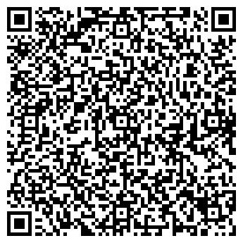 QR-код с контактной информацией организации Эпсилон , ЧП