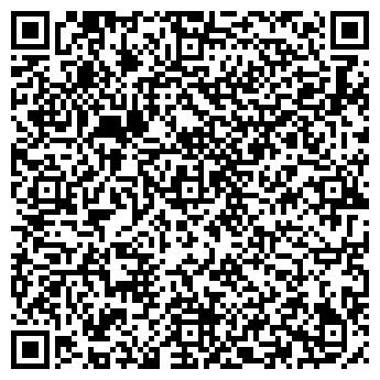 QR-код с контактной информацией организации Данико, ООО