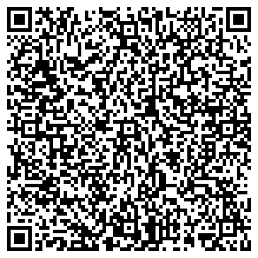 QR-код с контактной информацией организации Прокопенко А.С.,ЧП