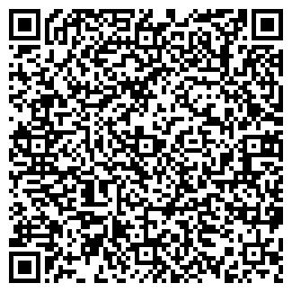 QR-код с контактной информацией организации Осьмирко, ЧП