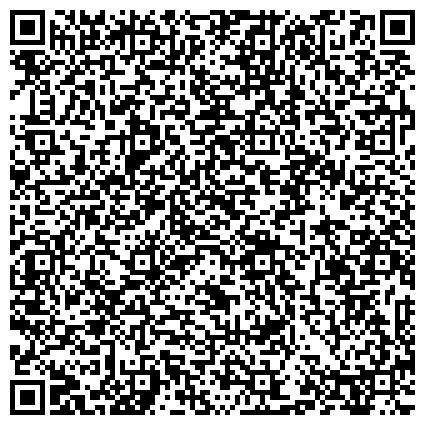 QR-код с контактной информацией организации Константиновский завод механического оборудования, ООО (КЗМО)