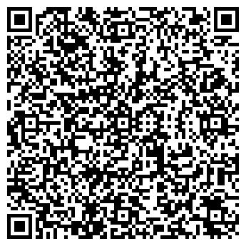 QR-код с контактной информацией организации СТРОЙМЕКС