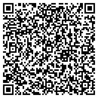 QR-код с контактной информацией организации ДАНКО ТРЕЙДИНГ (ТМ DANOVA), ООО