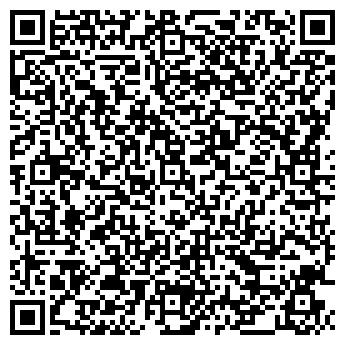 QR-код с контактной информацией организации АС-Предприятие