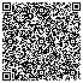 QR-код с контактной информацией организации Гранд Сталь, ООО